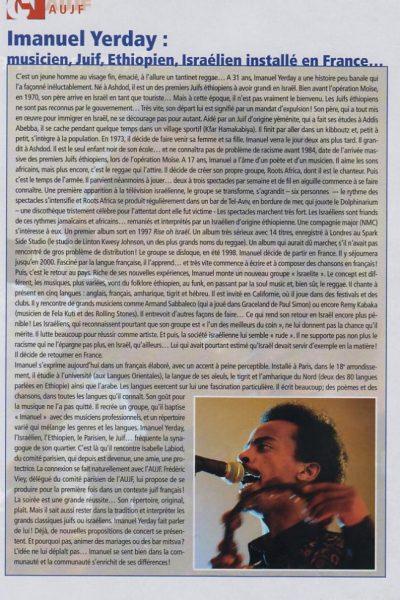 Article - Emanuel0001 2
