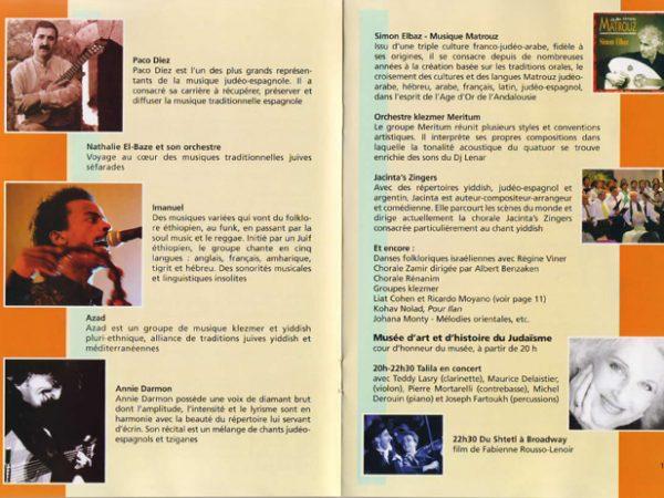 Festival - Emanuel 2